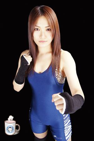 Licence No.001 島村彩也香 Sayaka Shimamura