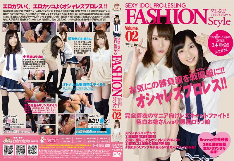 セクシーアイドルプロレズリング ファッションスタイル VOL.2