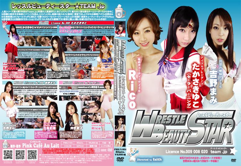 レッスルビューティースター Licence No.009 008 020 team.jp